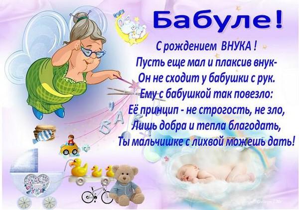 Сценки поздравлений для мамы