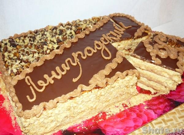 Рецепт песочного торта