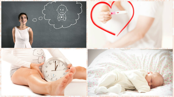 Форум планирующих беременность