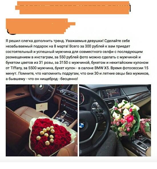 боксер Денис букет цветов на прокат прическа челкой