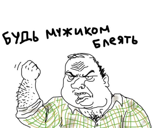 smotret-viebli-zhenu