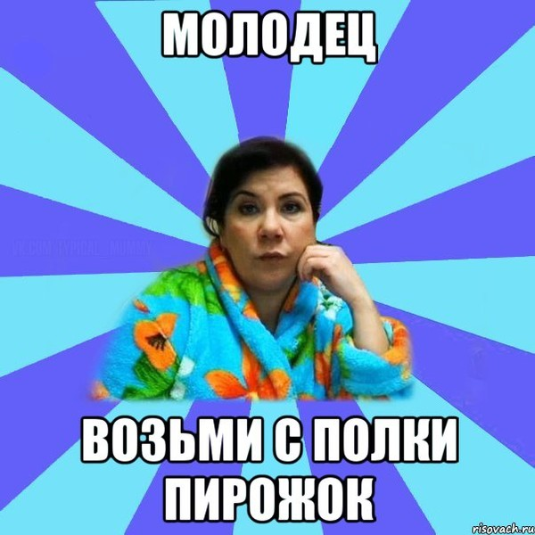 nuzhna-li-nam-golaya-pravda