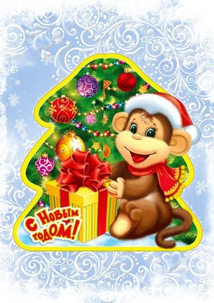 Открытки с обезьянками