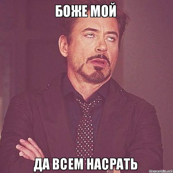 правильно ли сделала (санта барбара) - Обо всём на свете - Форум Дети Mail.Ru