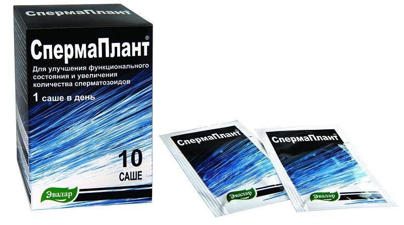 препарат для увеличения количества сперматозоидов-оп1