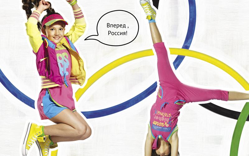 deti mail.ru