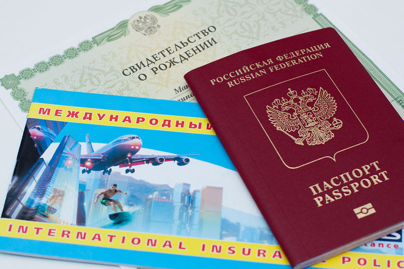 Заграничный паспорт выдан на 7лет