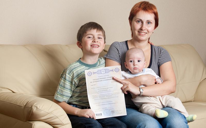 бурлила можно ли маме с ребенком ипотеку нес себе