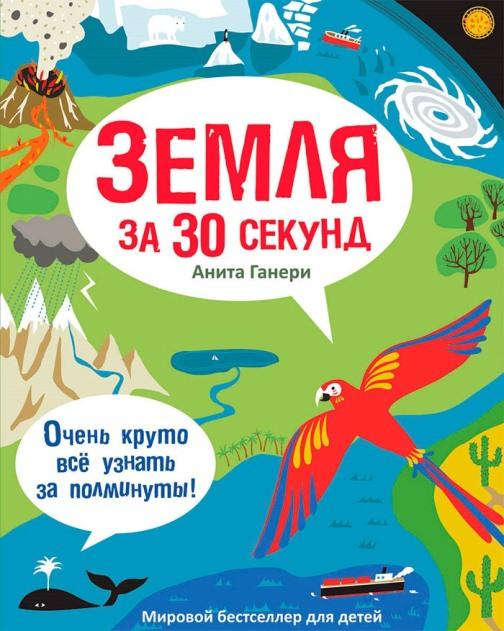 4 книги в помощь школьнику -