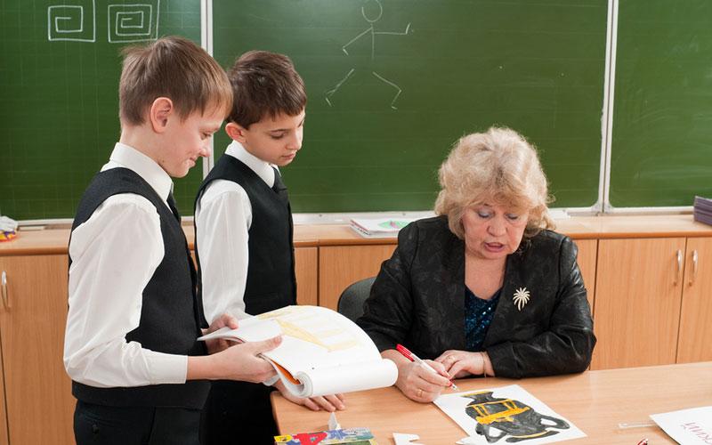 Учитель и ученики фото