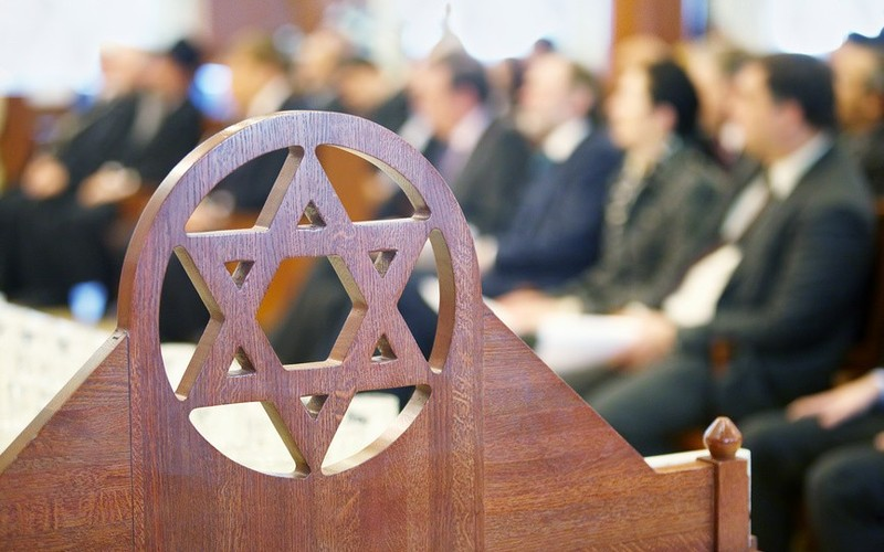 иудаизм знакомства