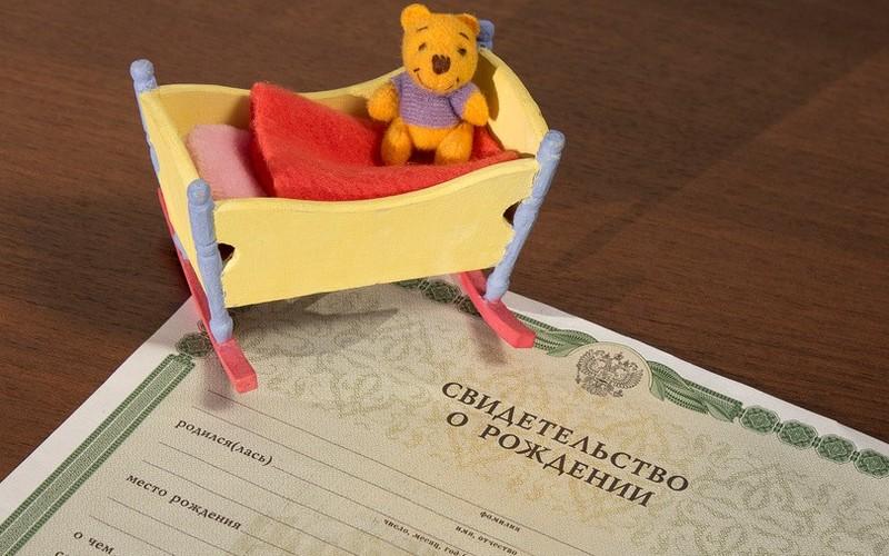 Как оформить ребенка после рождения