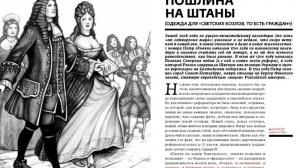 Книги о России для детей