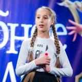 Детский кастинг концертного шоу «Волшебное созвездие Disney»