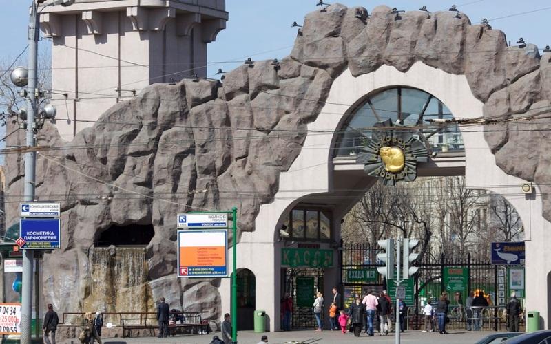 Зоопарк в москве адрес - 1e2