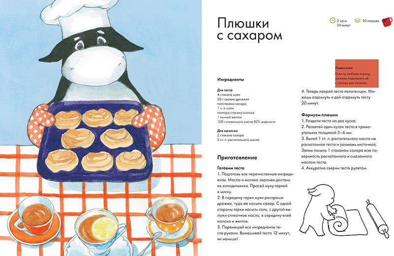 Кулинария блюда с мясной фарш