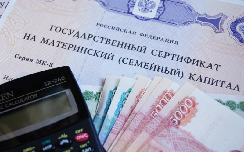 довідник дніпропетровської новомосковська телефонний