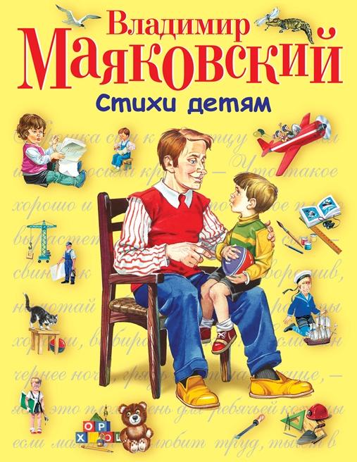 Книги нашего детства часть 1