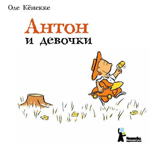 Кіплінг казки на українській мові читати