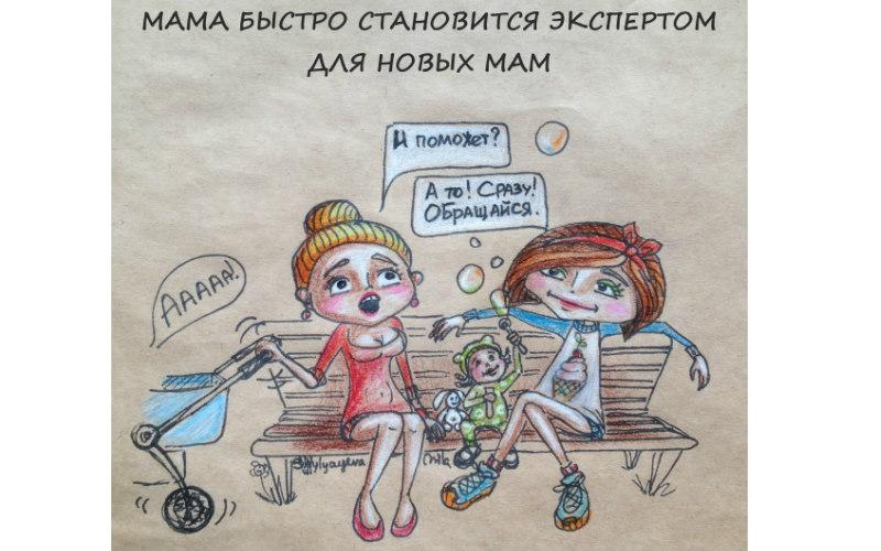 мама и дети смешные картинки