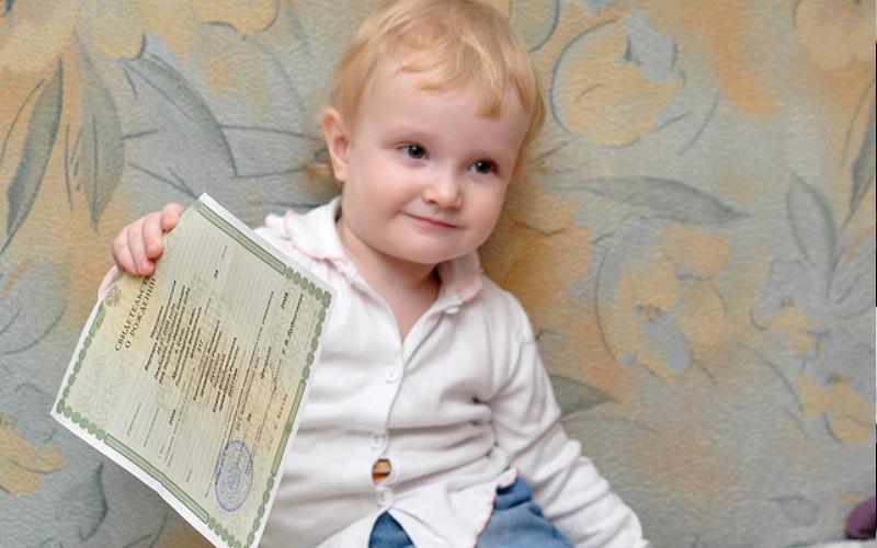 Как сменить отчество ребенку