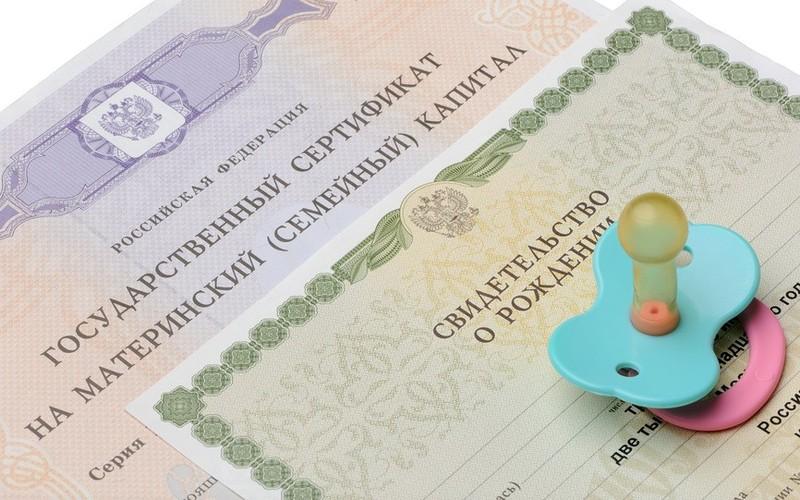 Минтруд: срок выплат пособия поуходу за сыном небудут увеличивать