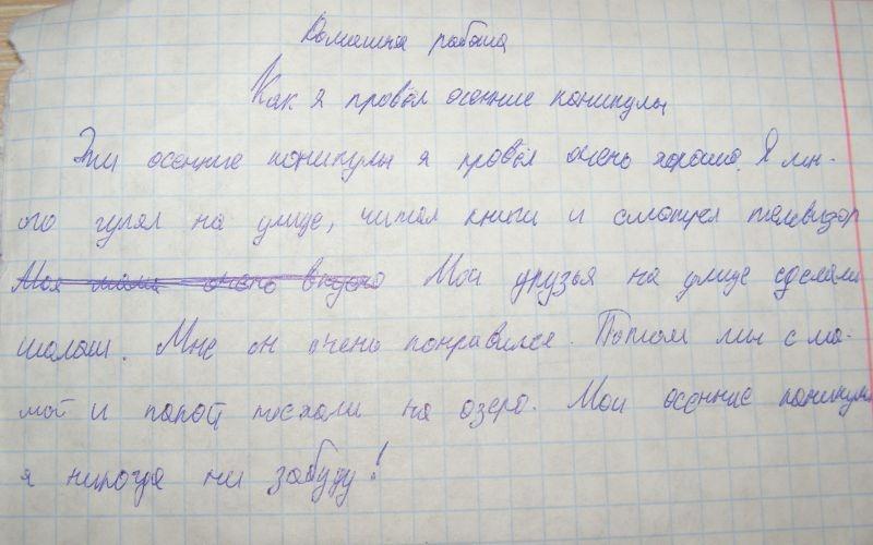 Как написать письмо о возврате денежных средств по акту сверки